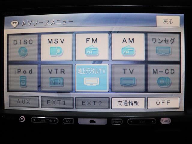 S300ベルテックスエディション社外HDDナビ/TV/ETC(13枚目)