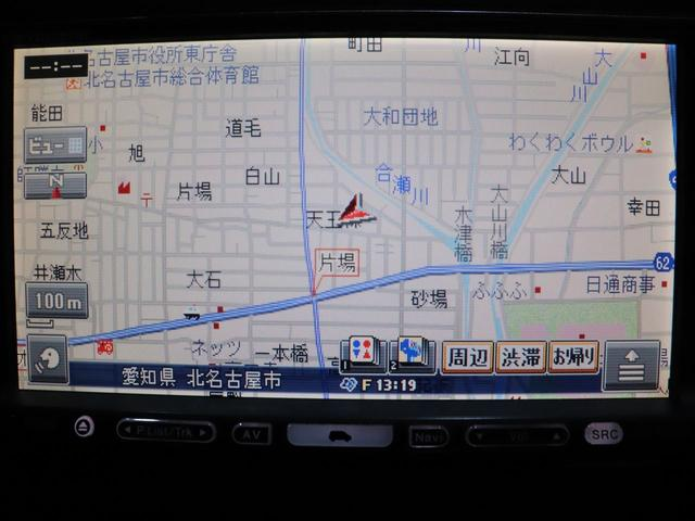 S300ベルテックスエディション社外HDDナビ/TV/ETC(18枚目)