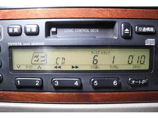 標準仕様車 デュアルEMVパッケージ 本革シート/純正16インチアルミホイール/純正DVDナビ/テレビ(地デジ)/CD再生/CDチェンジャー/バックモニター/ETC/パワーシート(全席)/シートヒーター(全席)/シートメモリー(後席)(43枚目)