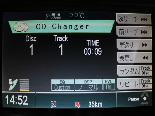「キャデラック」「キャデラック CTS」「セダン」「愛知県」の中古車24