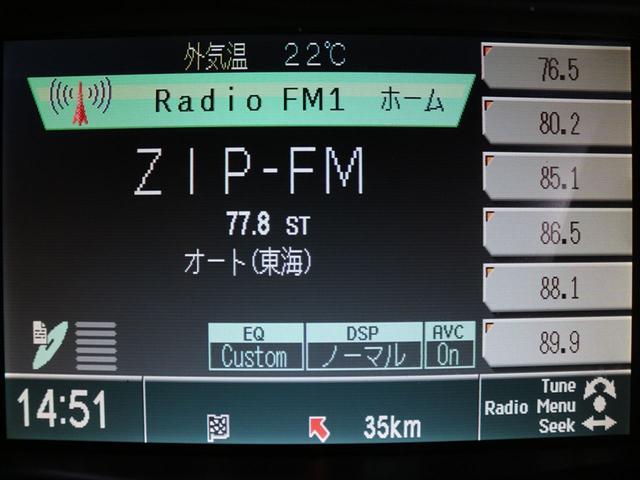 「キャデラック」「キャデラック CTS」「セダン」「愛知県」の中古車25