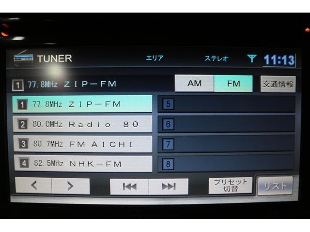 「ミツオカ」「ビュート」「セダン」「愛知県」の中古車44