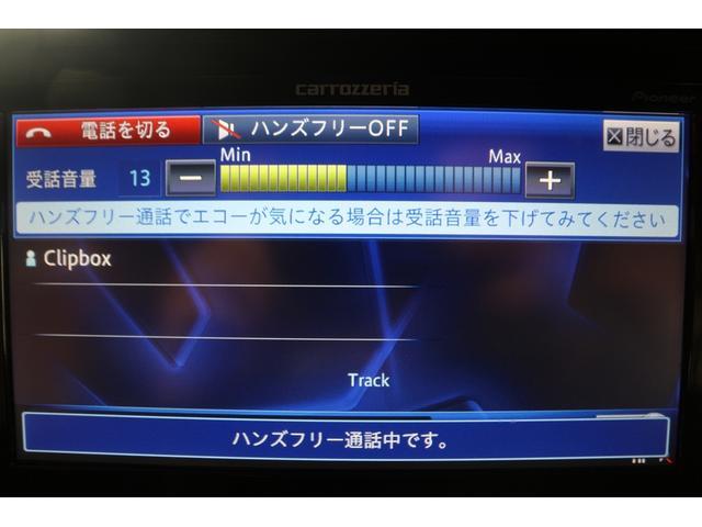 「ミツオカ」「ガリューII」「セダン」「愛知県」の中古車46