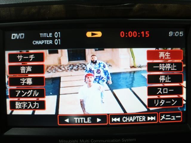 エクシード 純正HDDナビ/バックモニター/ETC(15枚目)