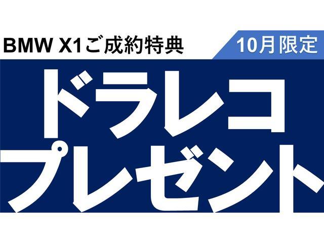 xDrive20ixline4WDコンフォートPKGドラレコ(2枚目)