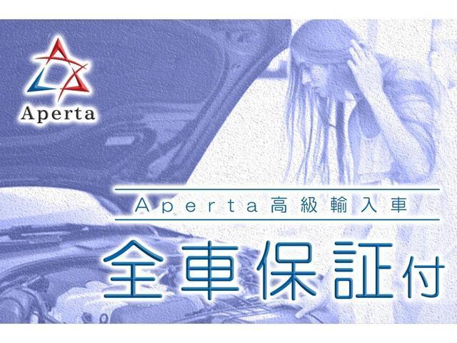 「アストンマーティン」「アストンマーティン DB11」「クーペ」「愛知県」の中古車32