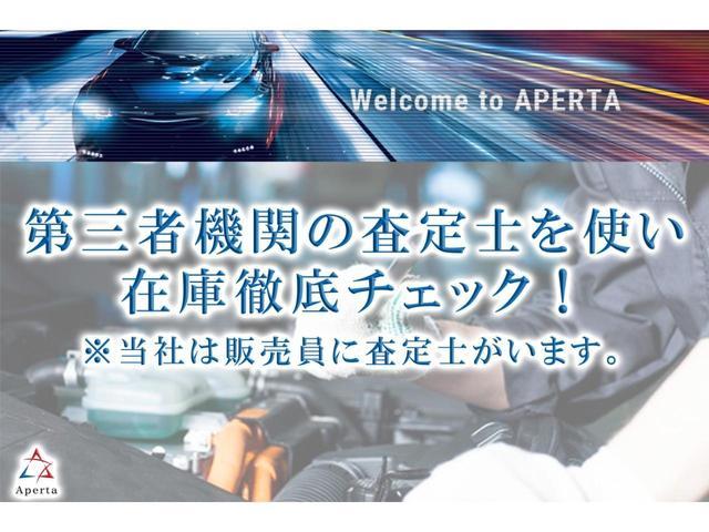 「ベントレー」「ベントレー ベンテイガ」「SUV・クロカン」「愛知県」の中古車30