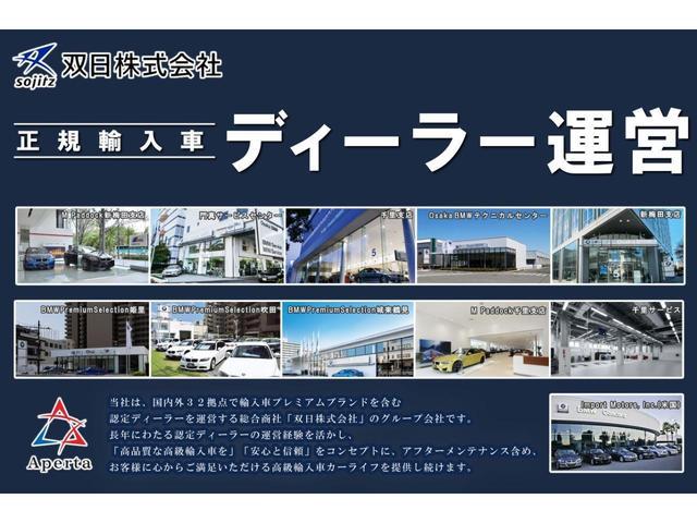 「ベントレー」「ベントレー ベンテイガ」「SUV・クロカン」「愛知県」の中古車35