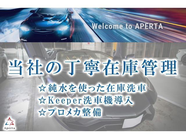 「ランボルギーニ」「ランボルギーニ ウルス」「SUV・クロカン」「愛知県」の中古車48