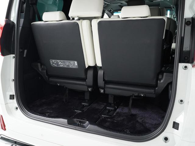 「トヨタ」「アルファード」「ミニバン・ワンボックス」「愛知県」の中古車32