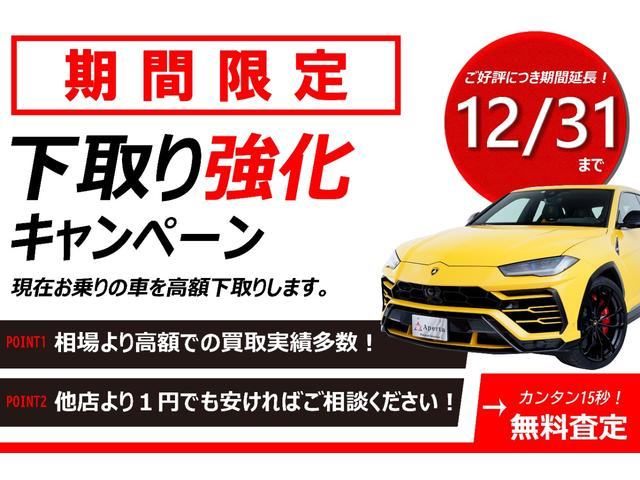 「トヨタ」「アルファード」「ミニバン・ワンボックス」「愛知県」の中古車36