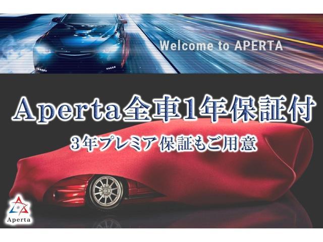 「トヨタ」「アルファード」「ミニバン・ワンボックス」「愛知県」の中古車37