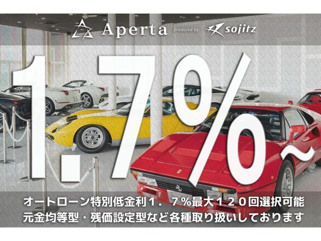 「フェラーリ」「カリフォルニア」「オープンカー」「愛知県」の中古車31