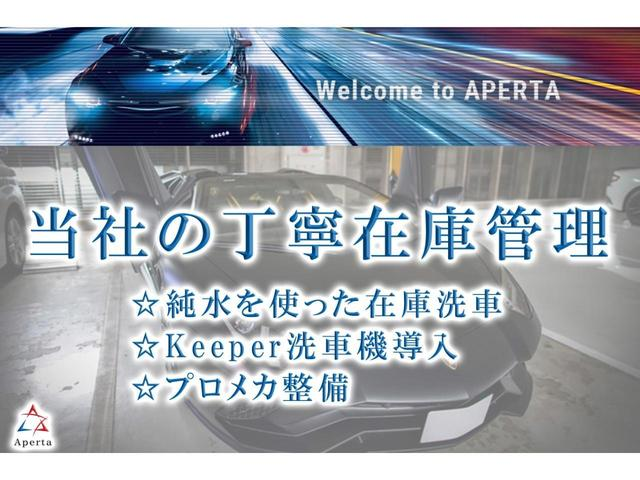 「ランボルギーニ」「ウルス」「SUV・クロカン」「愛知県」の中古車34