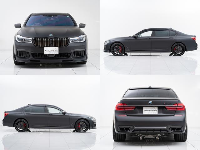 「BMW」「7シリーズ」「セダン」「愛知県」の中古車3