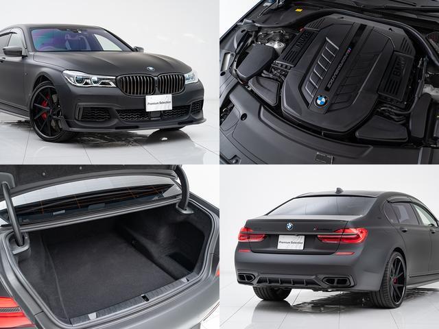 「BMW」「7シリーズ」「セダン」「愛知県」の中古車4