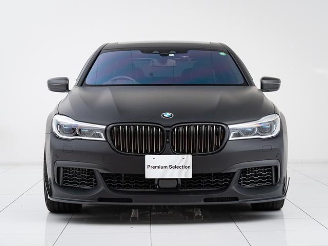 「BMW」「7シリーズ」「セダン」「愛知県」の中古車5