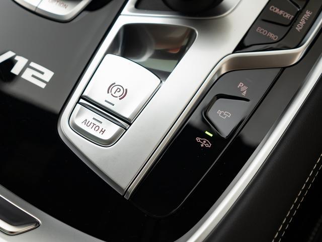 「BMW」「7シリーズ」「セダン」「愛知県」の中古車32