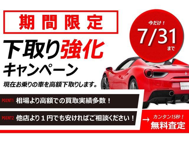 「ランボルギーニ」「ウルス」「SUV・クロカン」「愛知県」の中古車42