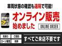 クーパーS ルーフホワイト テールランプユニオンジャック ターボ車 女性1オーナー 純正ナビ バックカメラ デジタルパッケージ スマートキー アルミホイール ETC ディーラー保証継承可能(38枚目)