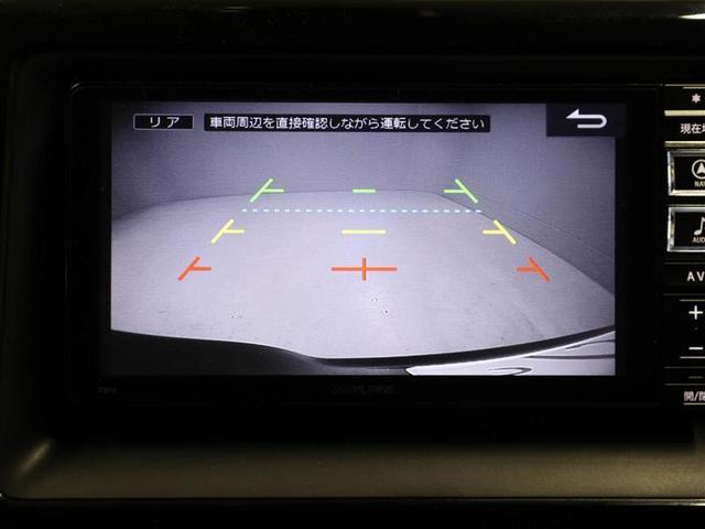 ZS 煌II 衝突被害軽減システム 横滑り防止機能 盗難防止装置 ETC スマートキー 両側電動スライド LEDヘッドランプ フルセグ バックカメラ アルミホイール ナビ&TV フル装備 キーレス ABS(11枚目)