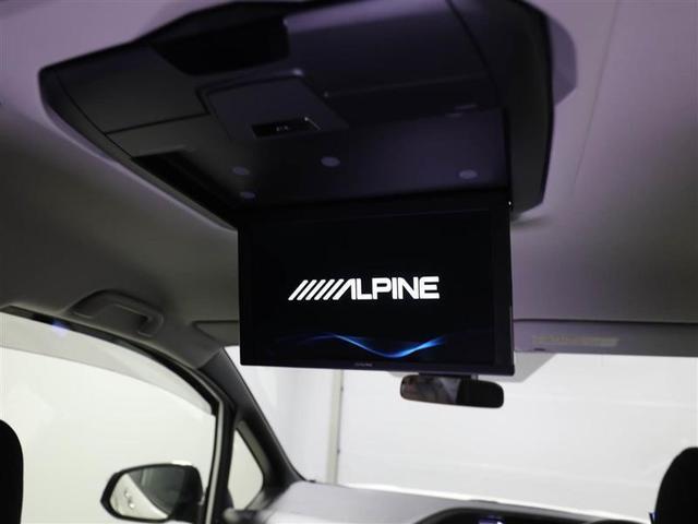 ZS 煌II インテリジェントクリアランスソナー スマキ バックモニタ メモリナビ エアコン LED アルミ ETC ナビTV アイドリングストップ 横滑り防止装置 キーレス ABS 3列シート ウォークスルー(13枚目)