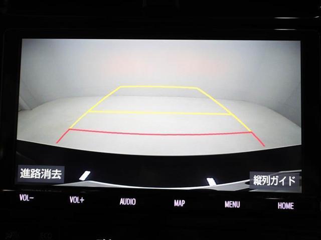 S レーダークルコン CDチューナー ドラレコ ナビTV スマートキ- ETC ABS メモリーナビ オートエアコン キーレスエントリー カラーBモニター フTV プリクラ 横滑り防止装置 AWD AW(12枚目)