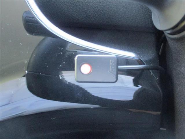 S レーダークルコン CDチューナー ドラレコ ナビTV スマートキ- ETC ABS メモリーナビ オートエアコン キーレスエントリー カラーBモニター フTV プリクラ 横滑り防止装置 AWD AW(16枚目)