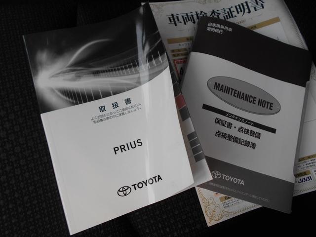 S レーダークルコン CDチューナー ドラレコ ナビTV スマートキ- ETC ABS メモリーナビ オートエアコン キーレスエントリー カラーBモニター フTV プリクラ 横滑り防止装置 AWD AW(24枚目)