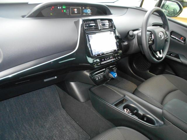 S レーダークルコン CDチューナー ドラレコ ナビTV スマートキ- ETC ABS メモリーナビ オートエアコン キーレスエントリー カラーBモニター フTV プリクラ 横滑り防止装置 AWD AW(26枚目)