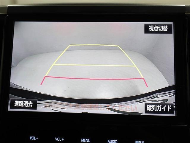 2.5Z 両側自動ドア 後席モニタ LEDライト ナビTV CD フルセグTV ETC イモビライザー 3列シート メモリーナビ スマートキ- キーレス アルミホイール 横滑り防止装置 ABS バックM(11枚目)