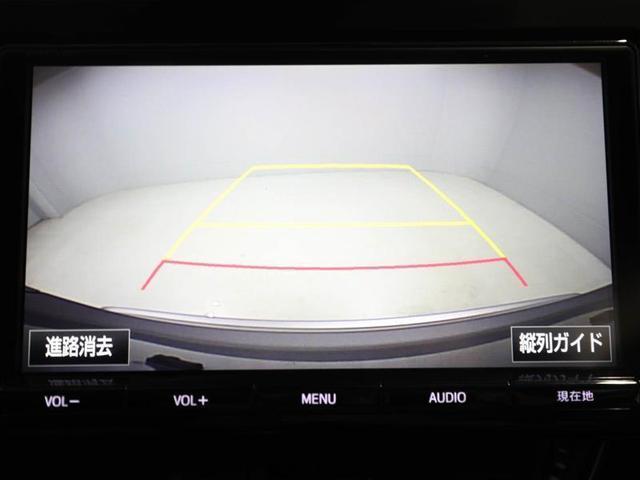 G-T 半革 メモリナビ バックモニター付 LEDヘッド クルコン アルミホイール 地デジ 横滑り防止装置 スマートキー ETC CD キーレス オートエアコン フルタイム4WD 衝突被害軽減ブレーキ付(12枚目)