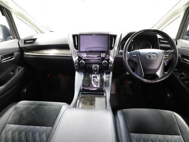 2.5Z Gエディション 両側パワースライドドア LED 4WD ETC フルセグTV バックカメラ メモリーナビ クルーズコントロール ドライブレコーダー 後席ディスプレイ 衝突軽減 アイドリングストップ スマートキ-(6枚目)