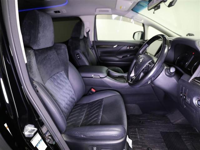 2.5Z Gエディション 両側パワースライドドア LED 4WD ETC フルセグTV バックカメラ メモリーナビ クルーズコントロール ドライブレコーダー 後席ディスプレイ 衝突軽減 アイドリングストップ スマートキ-(7枚目)