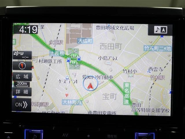 2.5Z Gエディション 両側パワースライドドア LED 4WD ETC フルセグTV バックカメラ メモリーナビ クルーズコントロール ドライブレコーダー 後席ディスプレイ 衝突軽減 アイドリングストップ スマートキ-(10枚目)