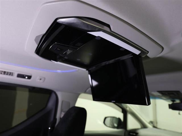 2.5Z Gエディション 両側パワースライドドア LED 4WD ETC フルセグTV バックカメラ メモリーナビ クルーズコントロール ドライブレコーダー 後席ディスプレイ 衝突軽減 アイドリングストップ スマートキ-(12枚目)