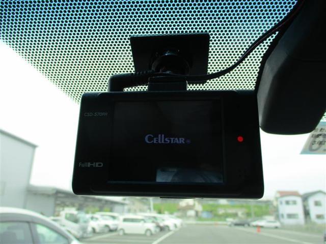 2.5Z Gエディション 両側パワースライドドア LED 4WD ETC フルセグTV バックカメラ メモリーナビ クルーズコントロール ドライブレコーダー 後席ディスプレイ 衝突軽減 アイドリングストップ スマートキ-(15枚目)