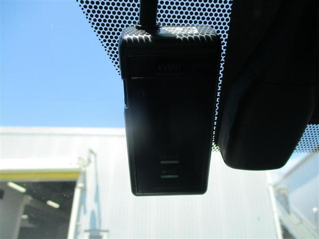 S Cパッケージ ドライブレコーダー AW LEDヘッド Pシート フルセグTV クルコン DVD メモリーナビ スマートキー CD オートエアコン キーフリー Bモニ ETC車載器 TVナビ 盗難防止システム(15枚目)