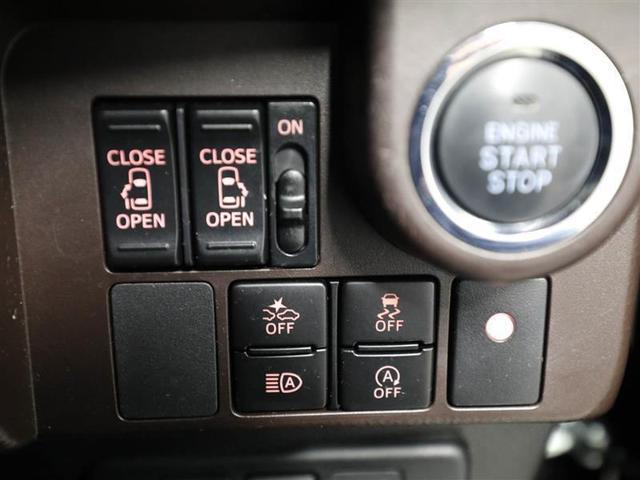 G コージーエディション 両側パワースライドドア ドラレコ 衝突軽減 メモリーナビ ETC スマートキー ワンオーナー アイドリングストップ クルコン Bカメ LEDヘッドライト フルセグTV(15枚目)