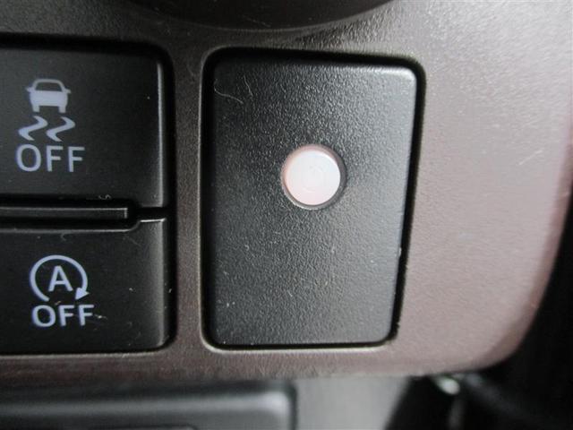G コージーエディション 両側パワースライドドア ドラレコ 衝突軽減 メモリーナビ ETC スマートキー ワンオーナー アイドリングストップ クルコン Bカメ LEDヘッドライト フルセグTV(17枚目)