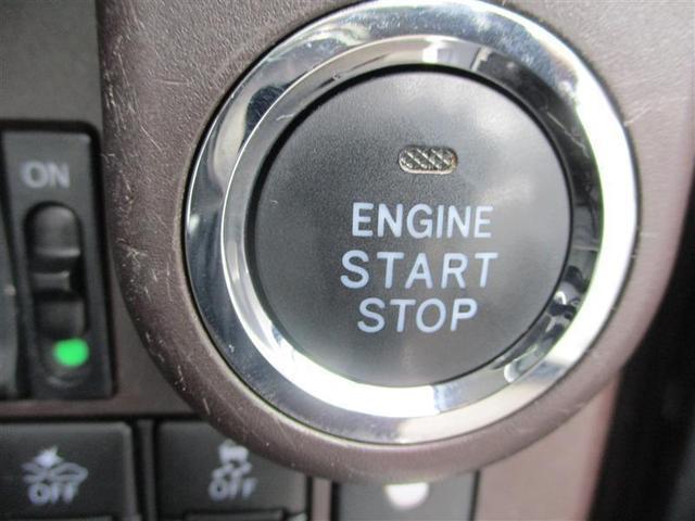 G コージーエディション 両側パワースライドドア ドラレコ 衝突軽減 メモリーナビ ETC スマートキー ワンオーナー アイドリングストップ クルコン Bカメ LEDヘッドライト フルセグTV(28枚目)