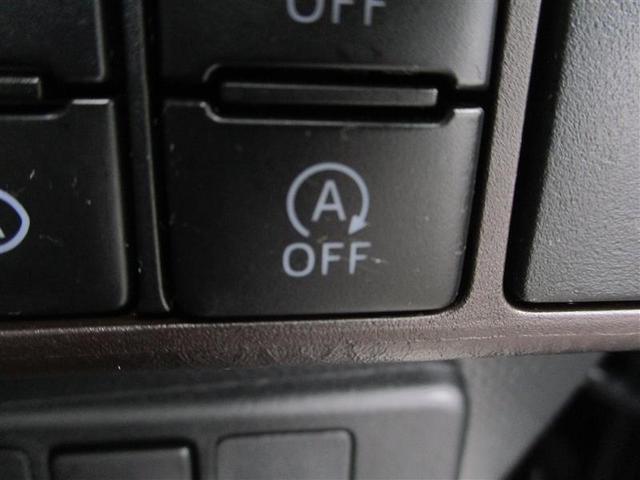 G コージーエディション 両側パワースライドドア ドラレコ 衝突軽減 メモリーナビ ETC スマートキー ワンオーナー アイドリングストップ クルコン Bカメ LEDヘッドライト フルセグTV(29枚目)