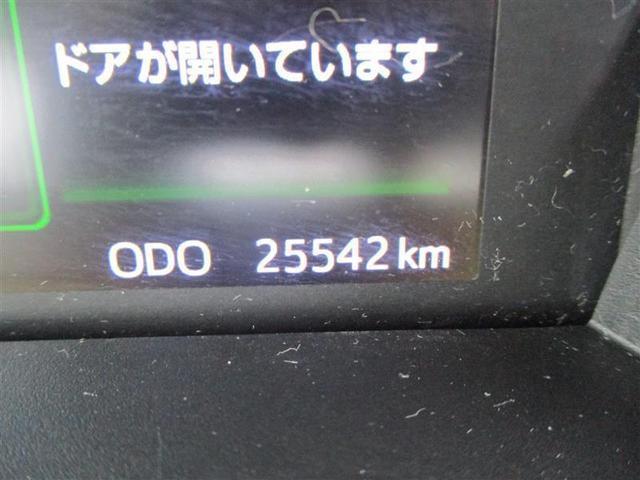 G コージーエディション 両側パワースライドドア ドラレコ 衝突軽減 メモリーナビ ETC スマートキー ワンオーナー アイドリングストップ クルコン Bカメ LEDヘッドライト フルセグTV(36枚目)