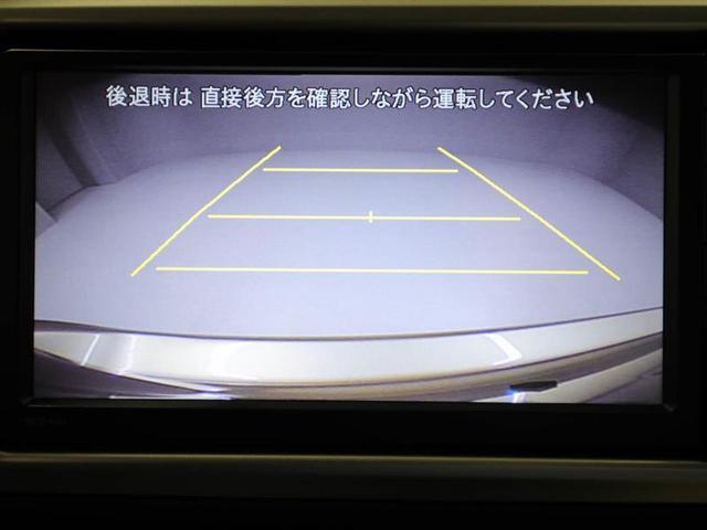 U バックモニター メモリーナビ ワンセグ スマートキ-(12枚目)
