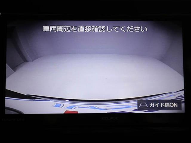 G メモリーナビ フルセグ バックモニター スマートキ-(12枚目)