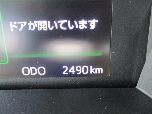 G コージーエディション メモリーナビ ドライブレコーダー(20枚目)