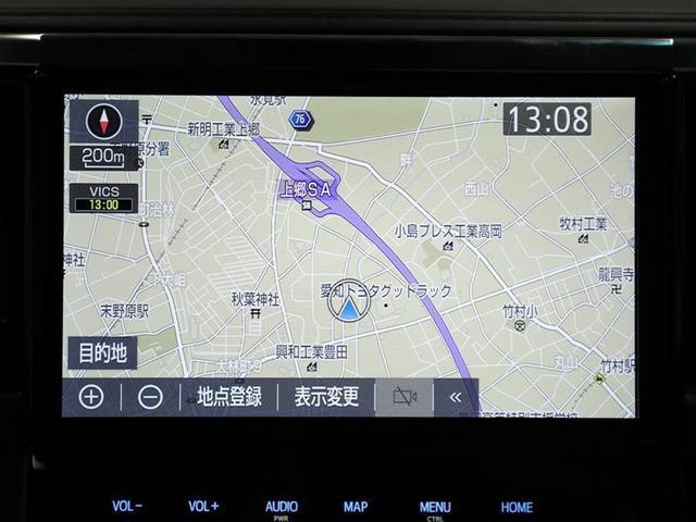 Z Gエディション ドライブレコーダー バックモニター CD(10枚目)