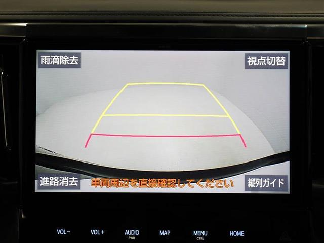 Z Gエディション ドライブレコーダー バックモニター CD(11枚目)