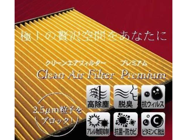 Z Gエディション ドライブレコーダー バックモニター CD(19枚目)