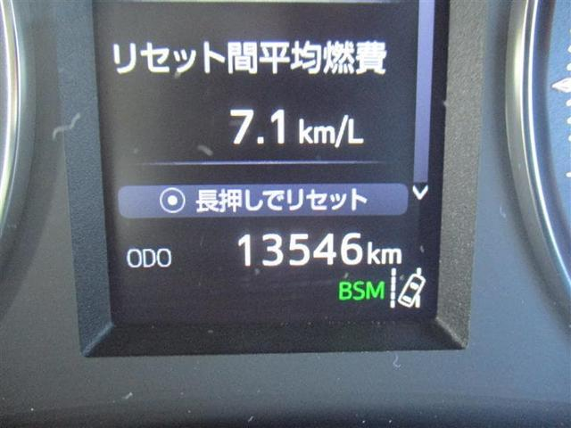 Z Gエディション ドライブレコーダー バックモニター CD(21枚目)